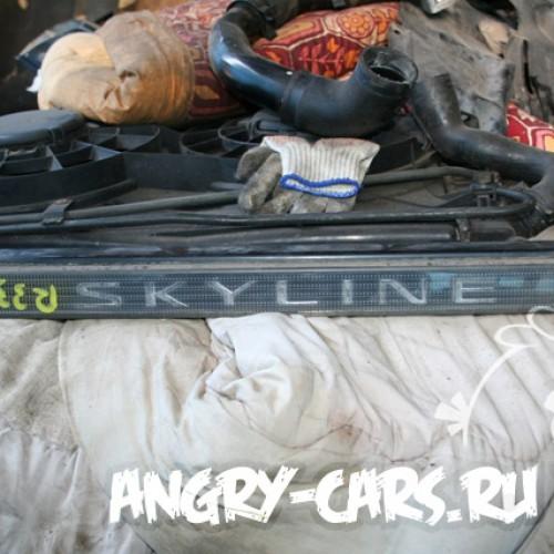 Задняя серединка Skyline r33