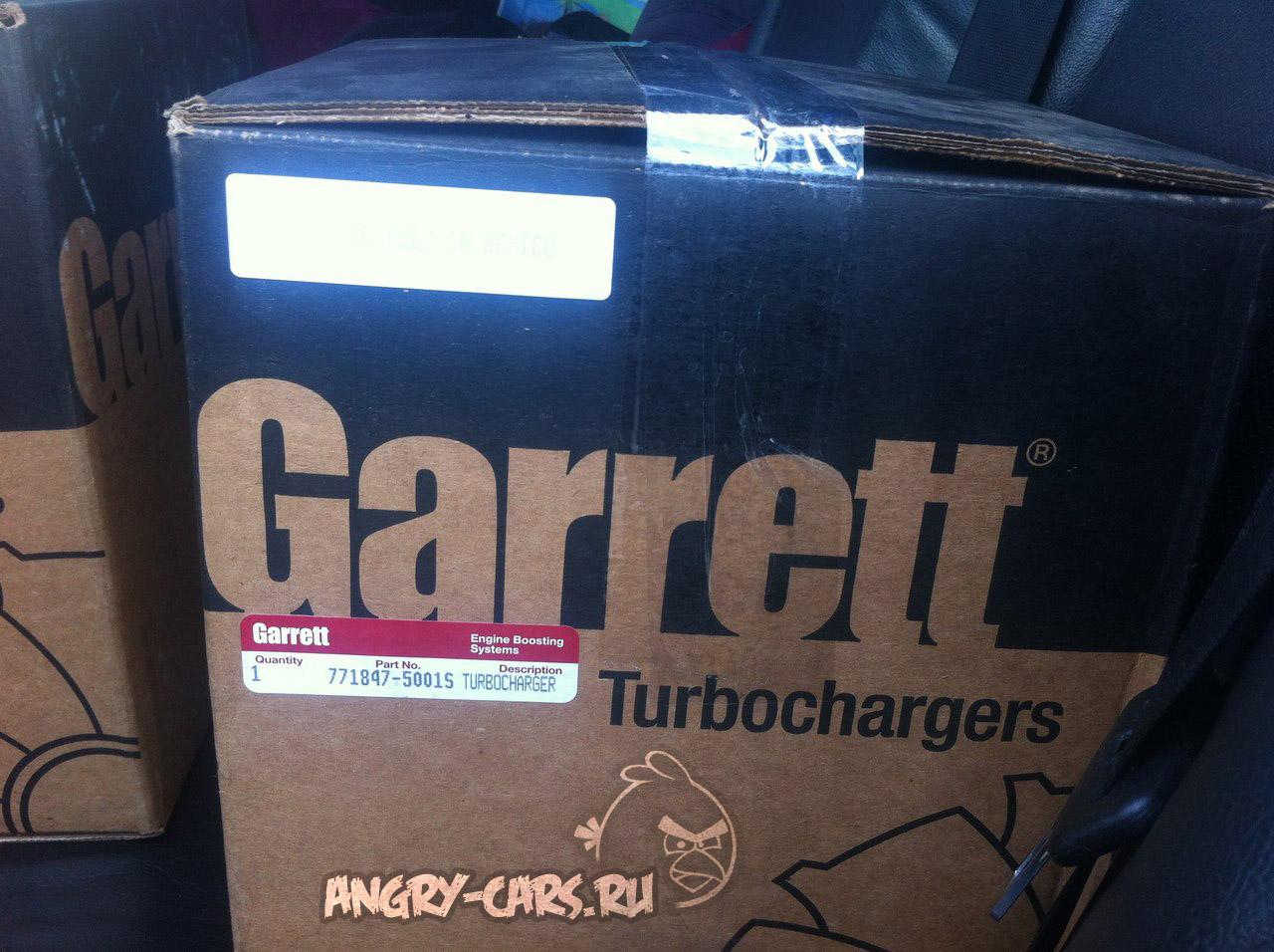 Турбина Garrett 2871r